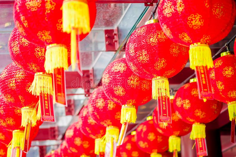 Decorative lanterns scattered around Chinatown, Singapore. China`s New Year. Year of the Dog. Photos taken in China Town. Singapore royalty free stock images