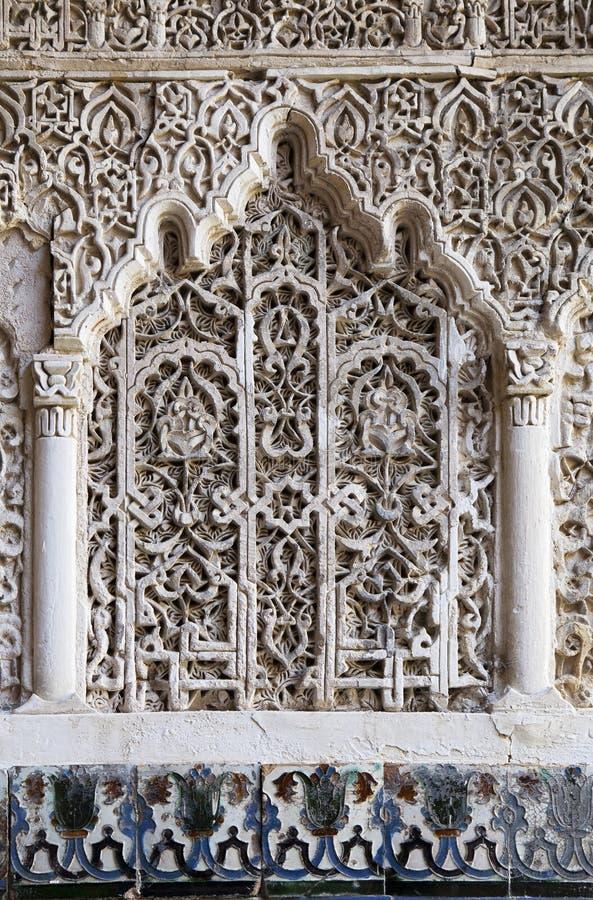 Decorative niche in Alcazar palace. Seville, Spain stock image