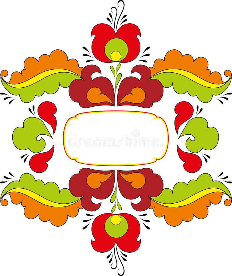 Download Decorative Ornament In Russian Tradition Style Stock Vector - Illustration: 23140405