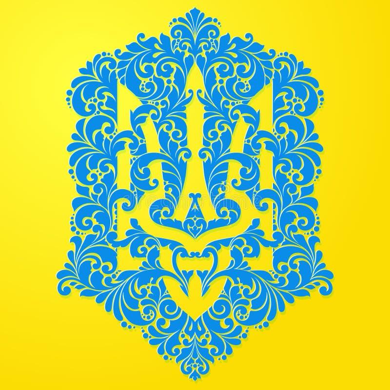 Decorative ornamental national symbol emblem coat of arms Ukraine Ethnic Ukrainian pattern Trident. stock illustration