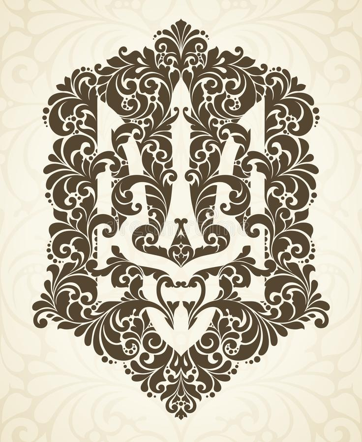 Decorative ornamental national symbol emblem coat of arms Ukraine Ethnic Ukrainian pattern Trident in vintage style. Decorative ornamental national symbol royalty free illustration