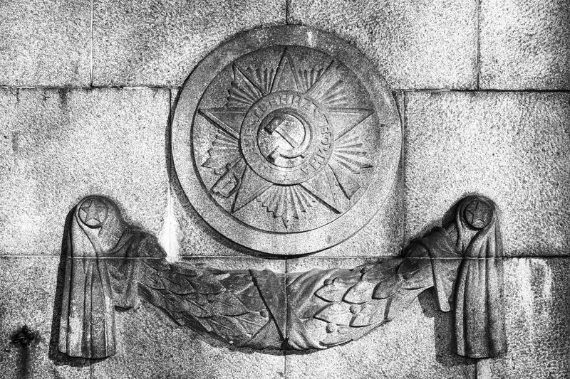 Decorative sign a combat award Order of the Patriotic War. In the Soviet Memorial - Treptow Park. Berlin. Black and white stock image