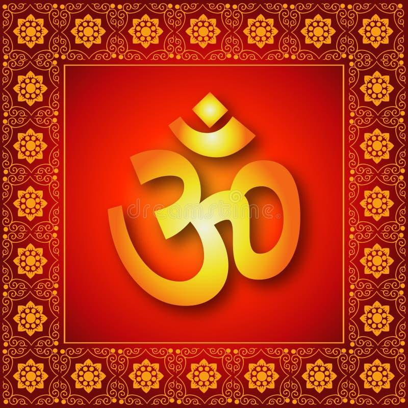 Decorative Spiritual Om Sign royalty free illustration