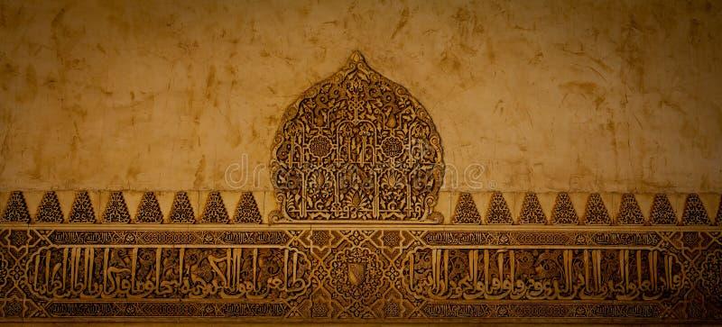 Download Decorazione Araba Sulla Parete Acient Fotografia Stock - Immagine di islamico, figura: 55353272