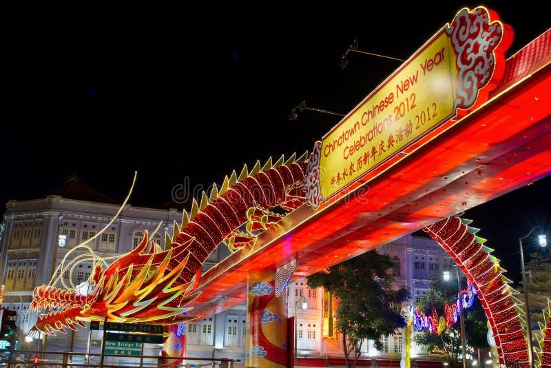 Decorazione cinese 2012 della scultura del drago di nuovo anno immagine stock libera da diritti
