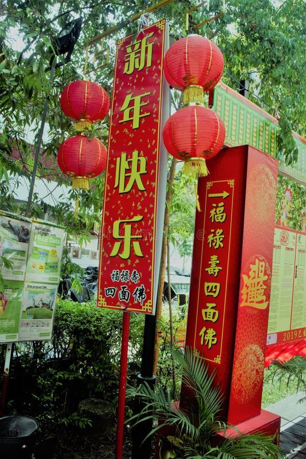 Decorazione cinese del nuovo anno a Bugis a Singapore fotografie stock libere da diritti