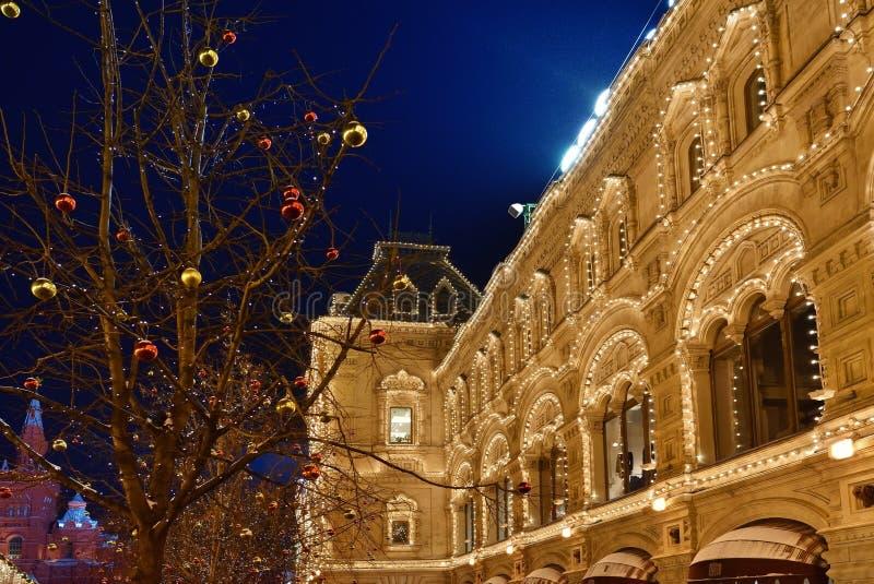 Decorazione di natale di inverno di Mosca, Russia fotografie stock libere da diritti