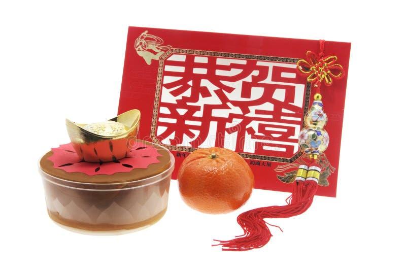 Download Decorazioni Cinesi Di Nuovo Anno Fotografia Stock - Immagine di bianco, lunare: 7318204