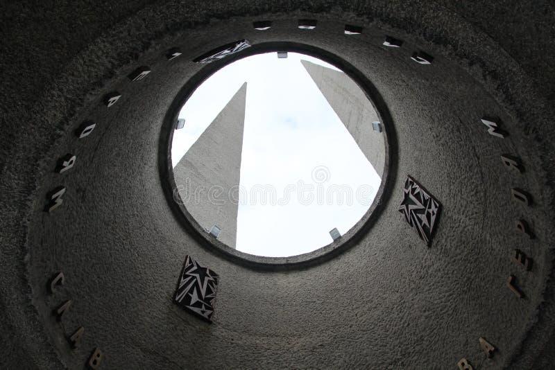 Dedicado conmemorativo a la Segunda Guerra Mundial, Bielorrusia imágenes de archivo libres de regalías