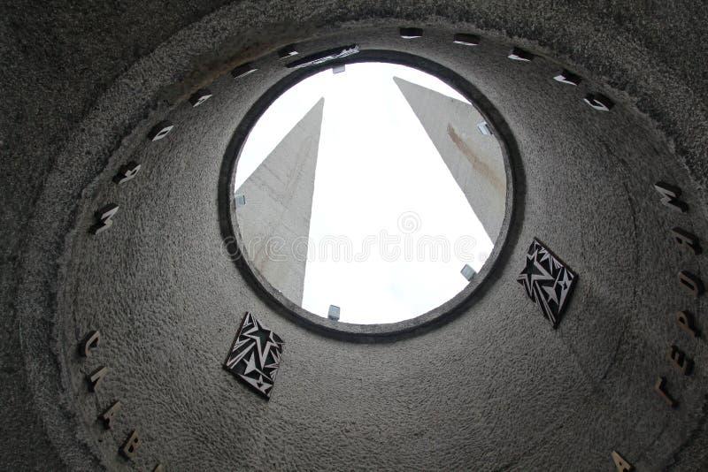 Dedicato commemorativo alla seconda guerra mondiale, Bielorussia fotografia stock libera da diritti