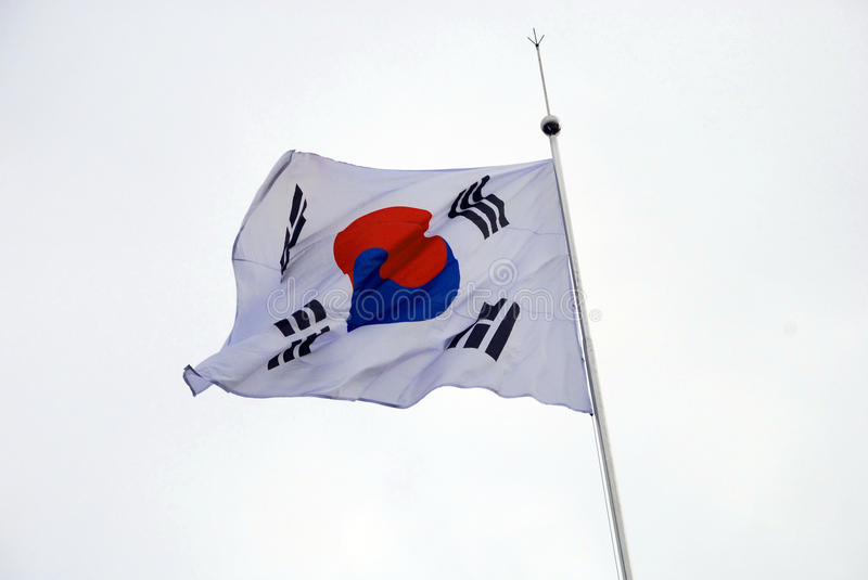 Deep Meaning Flag Of South Korea stock image