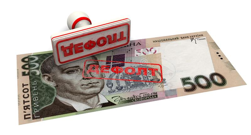 Default Ukrainian economy. The red seal and imprint of the DEFAULT in Russian language on a Ukrainian banknote of 500 UAH. Isolated. 3D Illustration stock photography