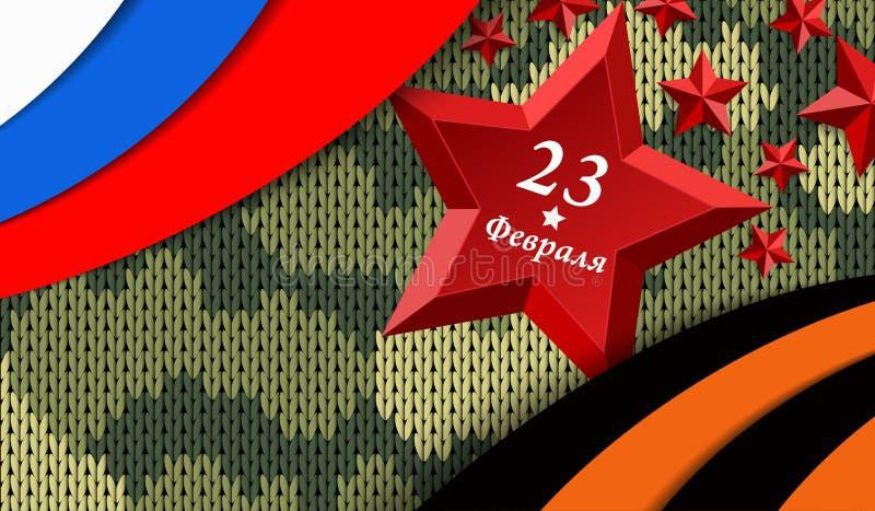 Defensor del día de la patria Festividad nacional rusa el 23 de febrero Templete para los aviadores de la decoración para el día  fotos de archivo libres de regalías