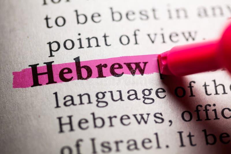 Definición de la palabra hebreo fotografía de archivo