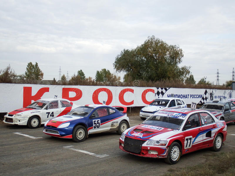 Definitywna filiżanka Rosja w autocross zdjęcia royalty free