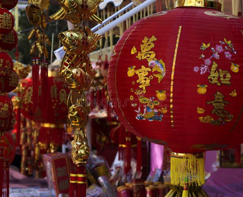 Dekor för traditionell kines för nytt år arkivbild