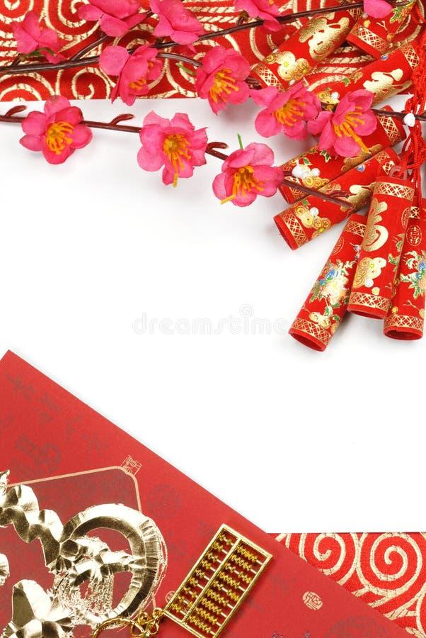 dekoracja chiński nowy rok zdjęcia royalty free