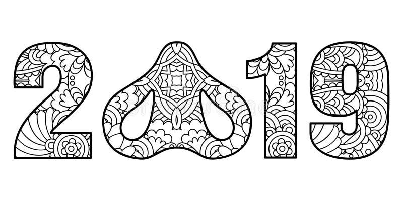 Dekoracyjna chrzcielnica 2019 ilustracji