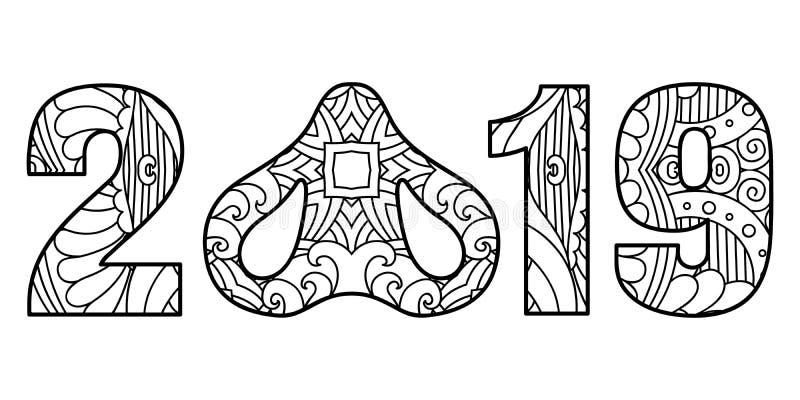 Dekoracyjna chrzcielnica 2019 royalty ilustracja