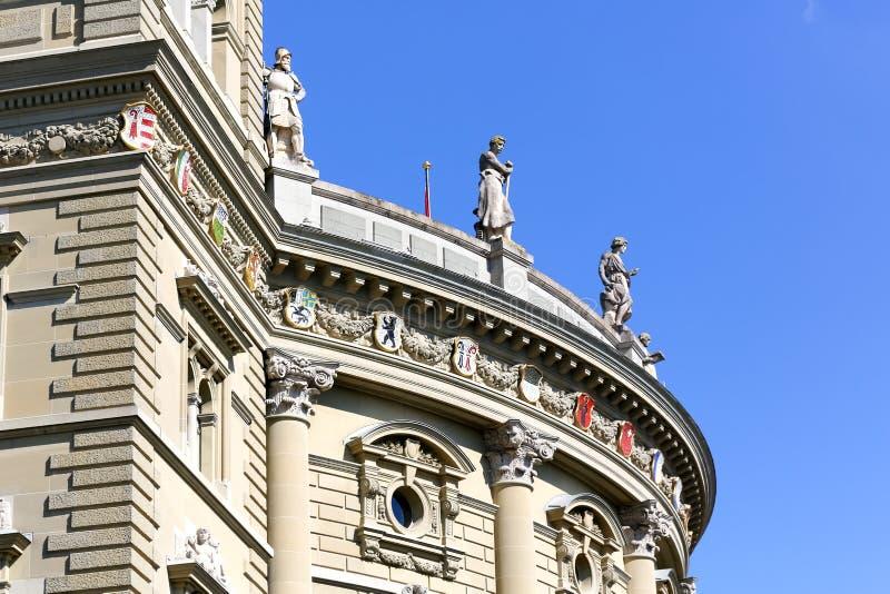 Dekoracyjni elementy Federacyjny pałac fotografia royalty free