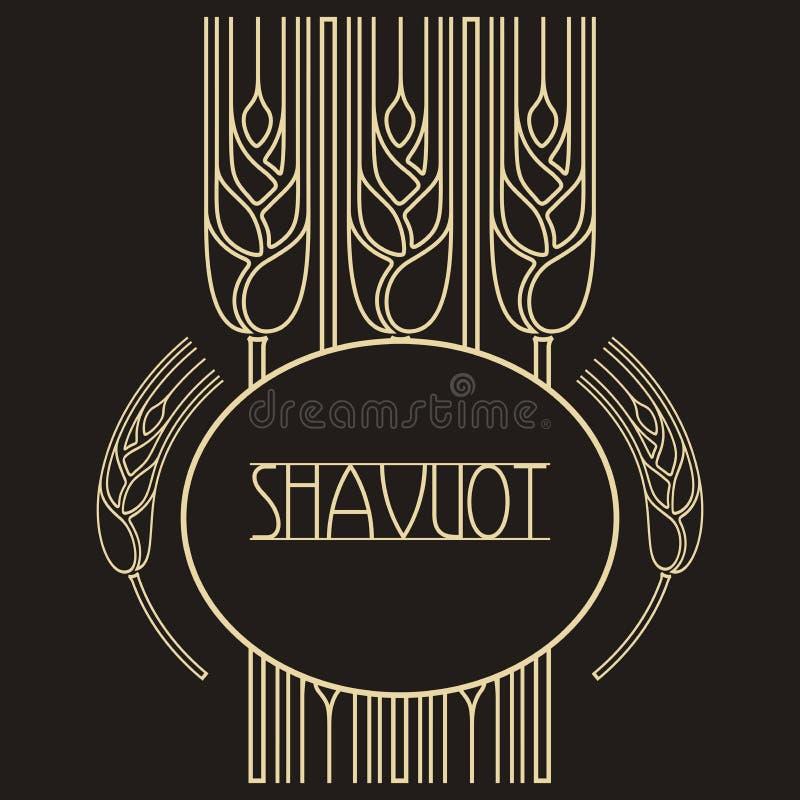 Dekoracyjni zbożowi ucho tworzyć projektów składy Żydowski wakacje Shavuot Symbole żniwo i ilustracja wektor