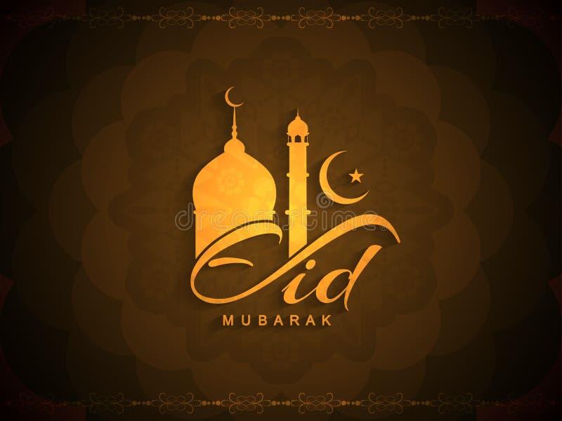 Dekoracyjny brown koloru Eid Mubarak karciany projekt ilustracji