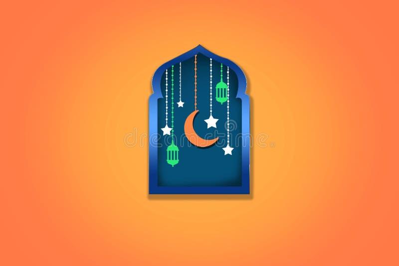 Dekoracyjny Eid Mubarak projekta Islamski piękny szablon Ramadan kareem kartka z pozdrowieniami, royalty ilustracja