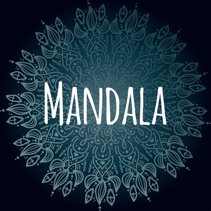 Dekoracyjny Indiański Round koronki mandala Zaproszenie, Ślubnej karty mandala projekt ilustracja wektor