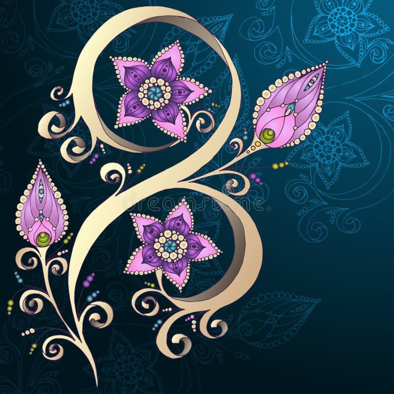 Dekorativ blom- bakgrund med blommor. vektor illustrationer