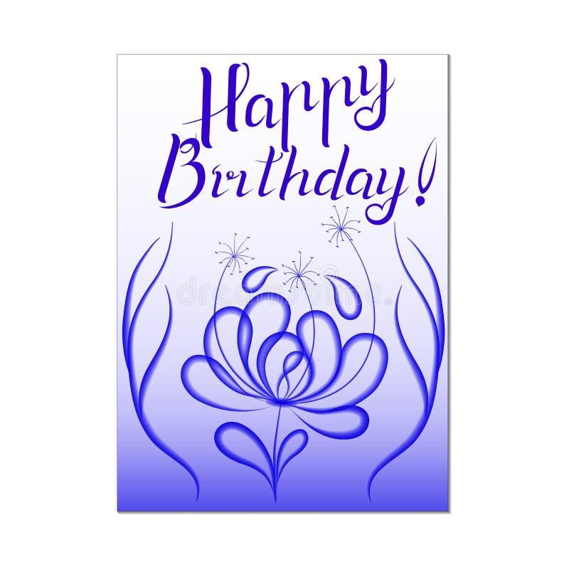 Dekorativ blomma med häftet av en lycklig födelsedag vektor illustrationer