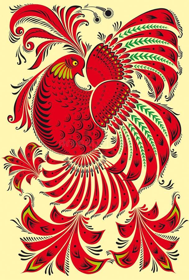 dekorativ duva royaltyfri illustrationer