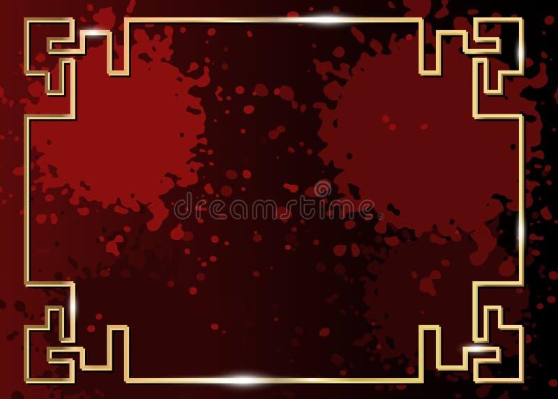 Dekorativ guld- ram för traditionell kines Guld- dekorativ beståndsdel för feriedesign Isolerat på rött mörker - plaska grunge vektor illustrationer