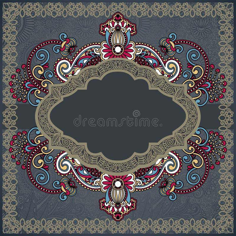 dekorativ mall royaltyfri illustrationer