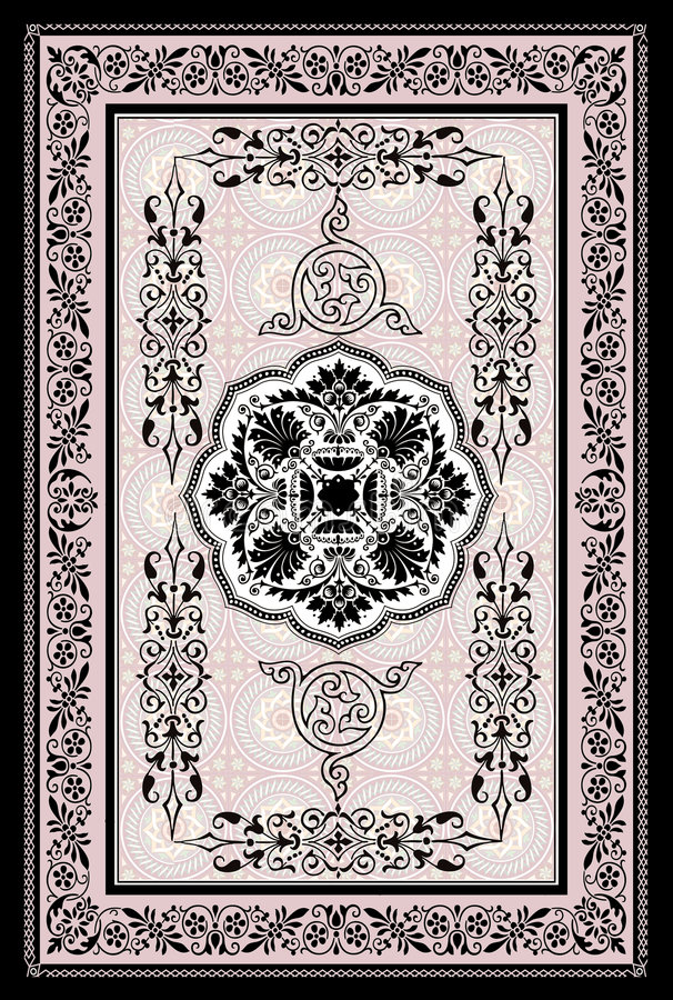 dekorativ orientalisk filt stock illustrationer
