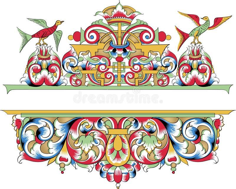 dekorativ ortodox modellvektor för fragment royaltyfri illustrationer
