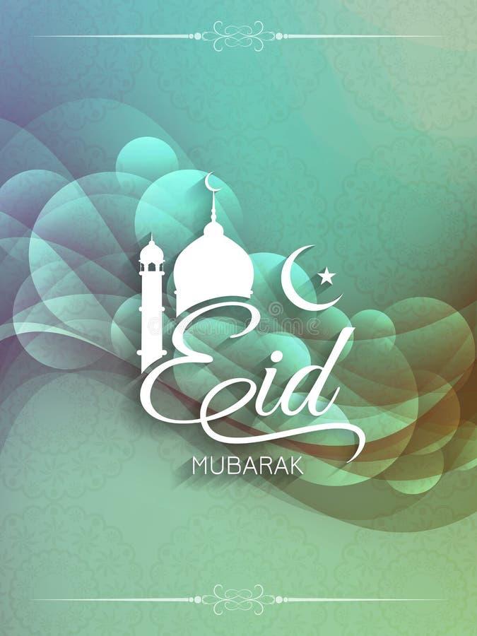 Dekorativ religiös Eid mubarak kortdesign royaltyfri illustrationer