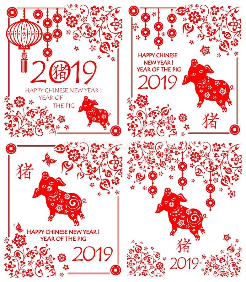 Dekorativ samling för hälsningkort för 2019 kinesiska nya år med roligt rött piggy, hieroglyfsvin, lyckliga hängande mynt för fen royaltyfri illustrationer