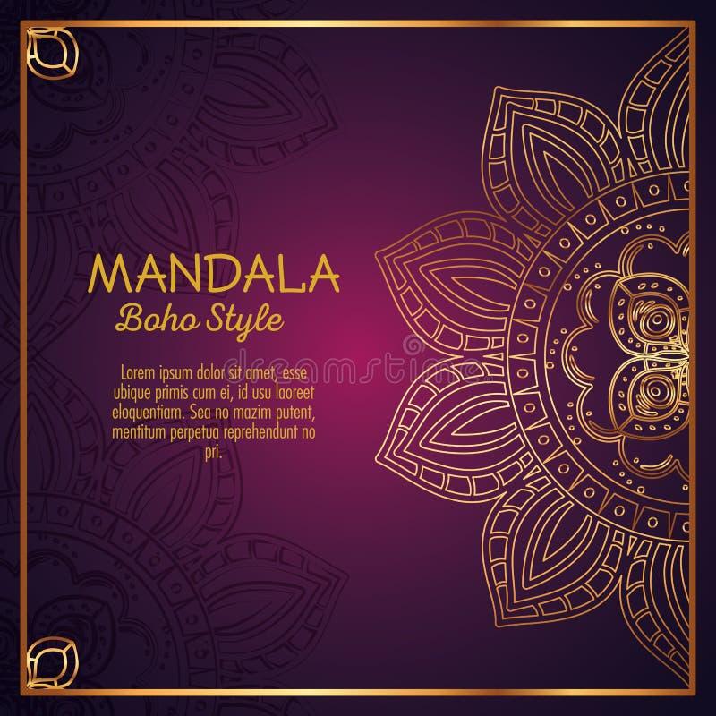 Dekorativ symbol för guld- mandala vektor illustrationer