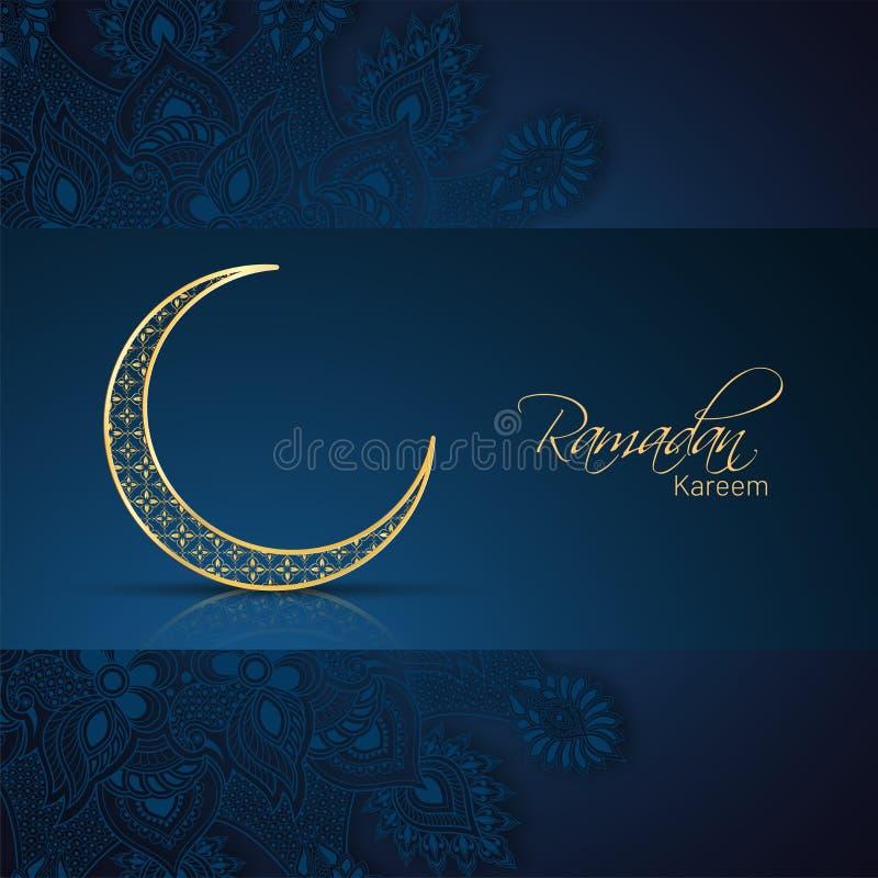 Dekorativ växande måneillustration och blom- dekorerad blå bakgrund för Ramadan Kareem royaltyfri illustrationer