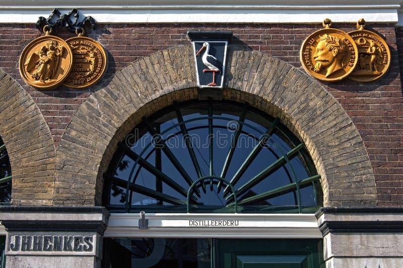 Dekorative Fassade ehemaliger Henkes-Fabrik lizenzfreie stockbilder