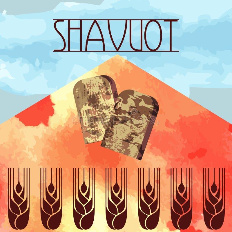 Dekorative Kornohren, zum von Designzusammensetzungen zu schaffen Der jüdische Feiertag von Shavuot Symbole der Ernte und lizenzfreie abbildung