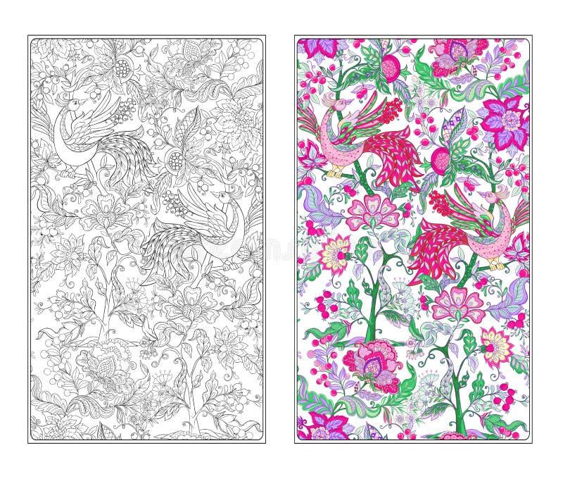 Dekorative mit Blumenelemente stock abbildung