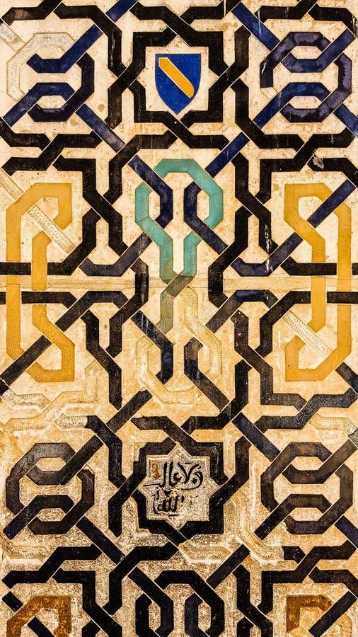 Dekoratives Muster von Alhambra lizenzfreies stockfoto