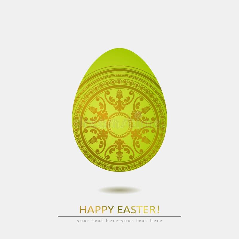 Dekorativt ägg på vit bakgrund stock illustrationer