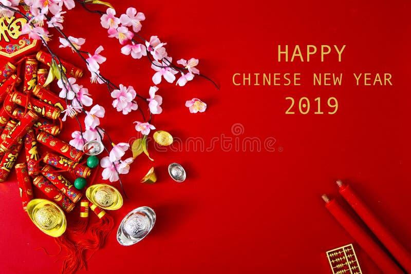 Dekorera det kinesiska nya året 2019 på en röd bakgrund (kinesiska tecken Fu i artikeln se till bra lycka, rikedom, pengarflöde arkivbild