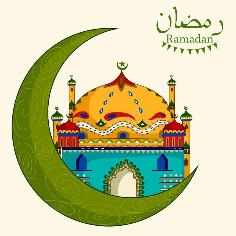 Dekorerad moské i Eid Mubarak Happy Eid Ramadan bakgrund vektor illustrationer