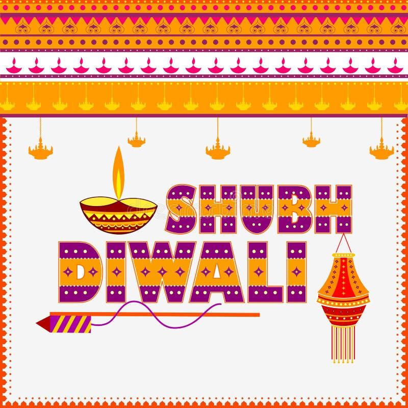 Dekorujący Diya dla Szczęśliwego Diwali festiwalu wakacyjnego świętowania India powitania tło ilustracja wektor