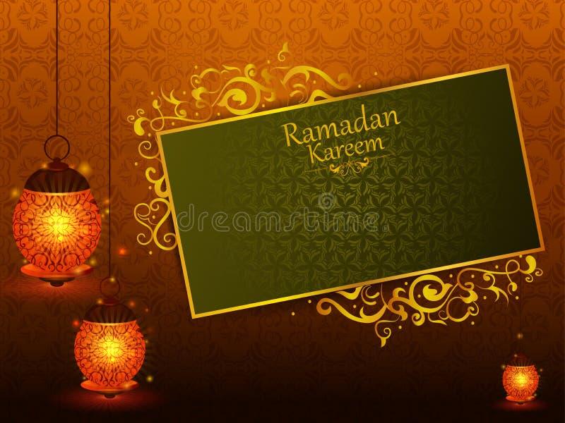 Dekorujący Islamski Arabski kwiecisty projekt dla Ramadan Kareem tła na Szczęśliwym Eid festiwalu royalty ilustracja