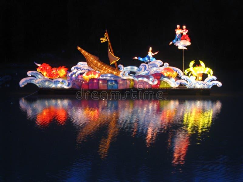 Dekoruje lampiony w noc parku obrazy royalty free
