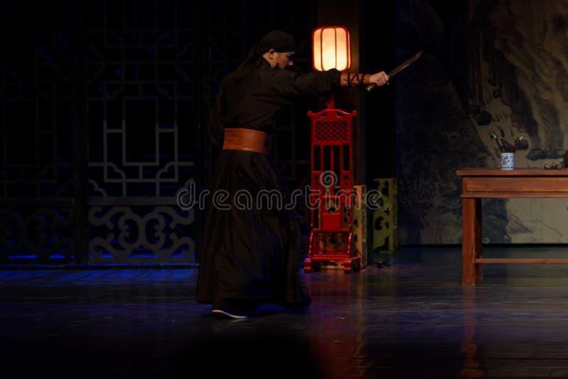 Del asesino- acto en segundo lugar: la noche del drama histórico ejército-grande, ` Yangming ` de tres noches foto de archivo